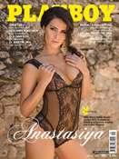 Анастасия Никитина в Playboy