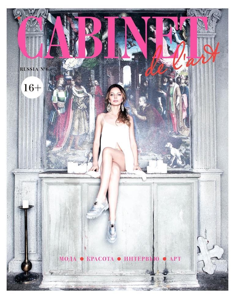 Елена Болдырева на обложке Cabinet de l'ART